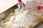 グレープフルーツグラニテの作り方2