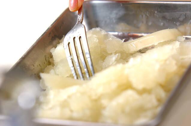グレープフルーツグラニテの作り方の手順1