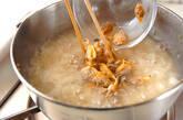 アサリの五穀米おじやの作り方4
