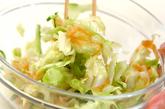 コリコリクラゲの酢の物の作り方1