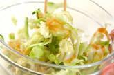 コリコリクラゲの酢の物の作り方5