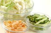 コリコリクラゲの酢の物の下準備1
