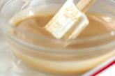 白ゴマのブランマンジェの作り方5