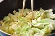キャベツの酢の物の作り方6