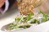 シャッキリ大根のサラダの作り方の手順3