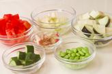 夏野菜サラダの作り方2