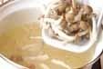 シメジのショウガ風味汁の作り方1