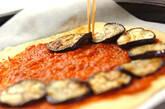 大豆粉のピザの作り方8