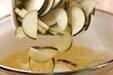 豆腐とナスの赤だしの作り方4