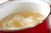 小松菜と麩のみそ汁の作り方1