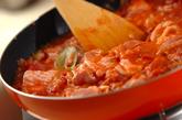 塩ヨーグルトチキンのトマトソースペンネの作り方2