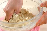 豆腐のウナギ蒲焼き風の作り方1