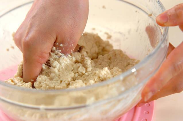 豆腐のウナギ蒲焼き風の作り方の手順6
