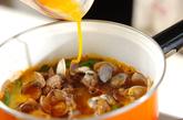 アサリのキムチスープの作り方4