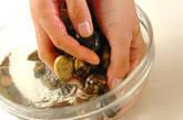 アサリのキムチスープの作り方1