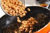 昆布のピリ辛煮の作り方3