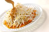 カボチャのサラダの作り方4