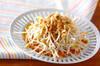 カボチャのサラダの作り方の手順