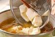 たっぷり根菜のけんちん汁の作り方8