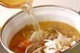 たっぷり根菜のけんちん汁の作り方7