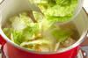 肉団子のスープ煮の作り方の手順3