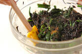青菜とヒジキの和え物の作り方4