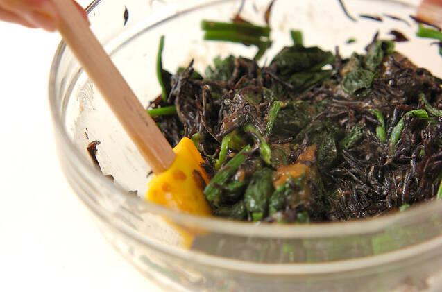 青菜とヒジキの和え物の作り方の手順4