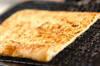 芽ヒジキの酢の物の作り方の手順2