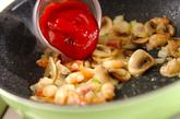 エビとキノコのケチャップライスの作り方3