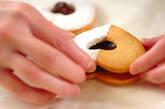 ハートのチョコサンドクッキーの作り方12