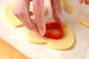 ハートのチョコサンドクッキーの作り方の手順9
