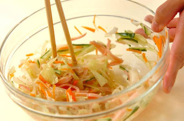 春雨サラダの作り方の手順4
