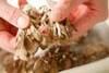 マイタケの中華炒めの作り方の手順1