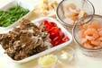 マイタケの中華炒めの作り方の手順2