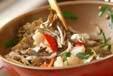 マイタケの中華炒めの作り方11