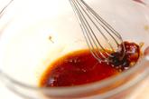 カツオとアボカドのサラダの作り方1