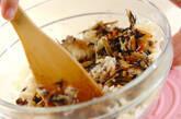 ヒジキ入り和風コロッケの作り方8
