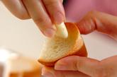 ひとくちガーリックトーストの作り方1