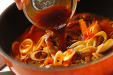 パリパリ揚げ素麺入り牛肉スープの作り方4
