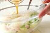 ポテトサラダの作り方4