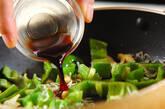 ピーマンのカリカリジャコ炒めの作り方3