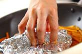 カボチャのガレットの作り方2