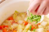 ジンジャークリームスープの作り方9
