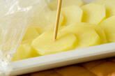 ミニポテトグラタンの作り方1