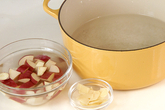 ココナッツミルク粥の作り方1