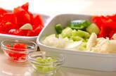 トマトのガスパチョの下準備2