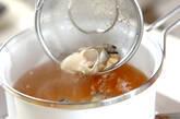 カキのショウガスープの作り方2