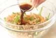切干し大根の白酢和えの作り方1