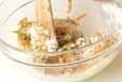 切干し大根の白酢和えの作り方2
