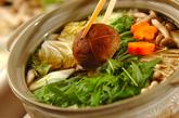ブリのちり鍋の作り方1